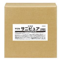 サラヤ サニピュア汚物の消臭 [45045] 20kg 汚物の消臭剤【送料無料】