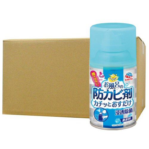 らくハピ お風呂の防カビ剤 カチッとおすだけ 無香料 50ml×24個 アース製薬