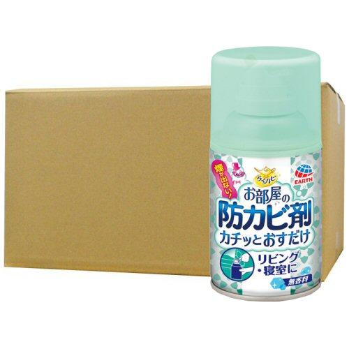 らくハピ お部屋の防カビ剤カチッとおすだけ 無香料 60ml×24個 アース製薬