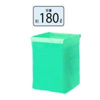 山崎産業 コンドル システムカート収納袋 C256-1-180X-SF 180L 茶 ※返品不可※ 【送料無料】