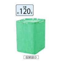 山崎産業 コンドル リサイクルカート Y-2 [ 収納袋 ] C250-002X-MB 小 緑 ※返品不可※ 【送料無料】