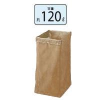 山崎産業 コンドル システムカート ECO袋 CA451-120XMB 120L 茶 ※返品不可※ 【送料無料】