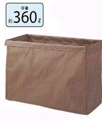山崎産業 コンドル システムカート ECO袋 CA451-360X-MB 360L 茶 ※返品不可※ 【送料無料】 【北海道・沖縄・離島配送不可】