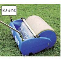 山崎産業 除水ローラー [CL472-000X-MB] ※代引き・返品不可※ 【送料無料】