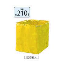 山崎産業 コンドル リサイクルカート Y-2 [ エコ袋 ] CA470-002X-MB 大 黄色 ※返品不可※ 【送料無料】