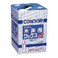山崎産業 コンドル 木床用ワックス [C53-18LX-MB]18L ※返品不可※ 【送料無料】