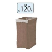 山崎産業 コンドル システムカート収納袋 C256-2-120X-SF 120L 茶 ※返品不可※ 【送料無料】 【北海道・沖縄・離島配送不可】