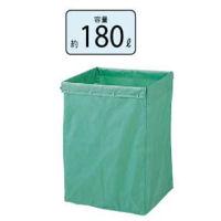 山崎産業 コンドル システムカート ECO袋 CA451-180X-MB 180L 緑 ※返品不可※ 【送料無料】