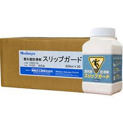 【お買い得!ケース購入】雪氷面防滑剤 [非塩化物系] スリップガード 650ml×20