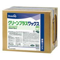 シーバイエス グリーンプラスワックス [4482166] 18L 化学床管理 特殊用途製品 【送料無料】