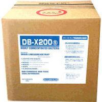 グリーストラップ保守管理用製品 DB-X200S 20L 【送料無料】