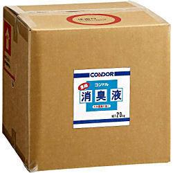 山崎産業 コンドル 濃縮消臭液 [CH566-200X-MB]20kg 【※代引・返品不可品】【送料無料】 【北海道・沖縄・離島配送不可】