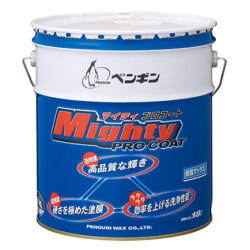 マイティプロコート 18L 高光沢・透明感・硬質塗膜【樹脂ワックス】【送料無料】