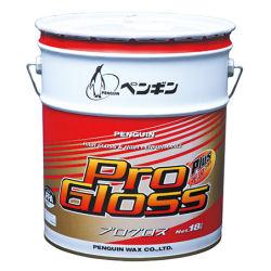 プログロス 光沢プラス 18L 屋内一般化学タイル床の保護・艶出し【送料無料】