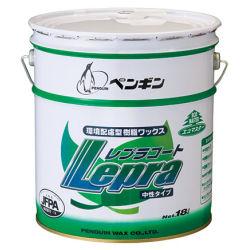 レプラコート 18L 環境配慮型 中性タイプ【樹脂ワックス】【送料無料】 【北海道・沖縄・離島配送不可】