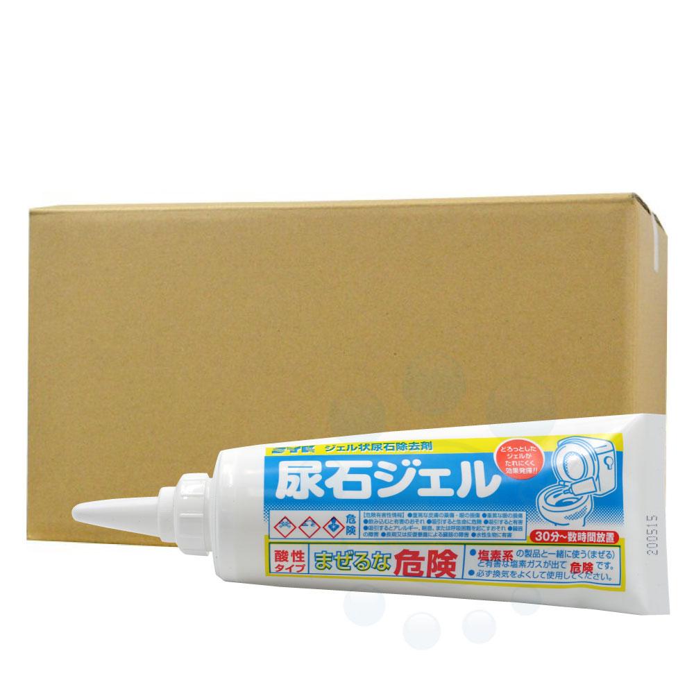 ジェル状尿石除去剤 尿石ジェル 380g×10本[ケース] 鈴木油脂工業