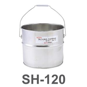 クレンリネスハイバケット SH-120【12L】 セイワ【送料無料】