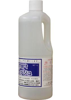 スマートフラッシュ 1L×12本 タイル 陶器 金属洗浄剤 【送料無料】
