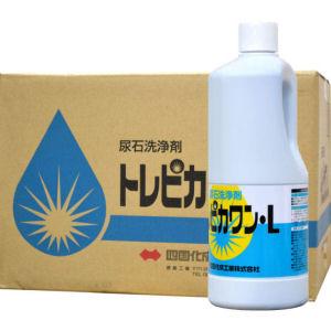 尿石・黄ばみ洗浄剤トレピカワン・L 1L×12本/ケース 業務用小便器尿石除去剤