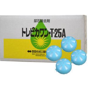 尿石防止剤 トレピカワンT-25A 容器付き 4個入袋×25袋 トイレ洗浄剤 尿石除去・防除剤