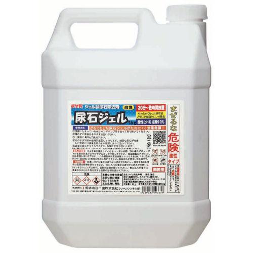 ジェル状尿石除去剤 尿石ジェル 4kg×4本[ケース] 鈴木油脂工業