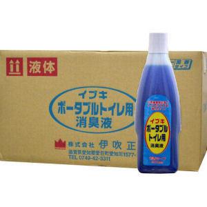 ポータブルトイレ用消臭液 500ml×20本セット オレンジの爽やかな香りで介護用トイレの消臭!天然植物抽出成分配合