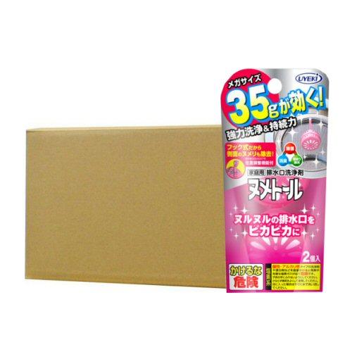 ヌメトール 吊り下げタイプ (35g×2個入)×30個ケース UYEKI(ウエキ)[ヌメリ取り]
