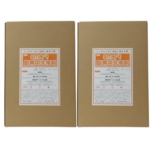 スマート 厨房用洗浄剤 20kg×2本 【北海道・沖縄・離島配送不可】