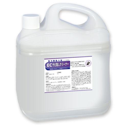 ECサビ落しクリーナー 中性 [液体タイプ] 4L