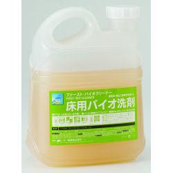 大一産業 ファースト・バイオクリーナー 4L 食品工業用床洗剤【送料無料】