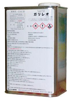 ガリレオ 4L 建築石材用コート剤 【送料無料】