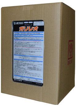 ガリレオ 15L 建築石材用コート剤 【送料無料】