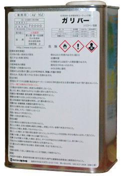 ガリバー 4L 化学床材・壁材用コーティング剤 【送料無料】