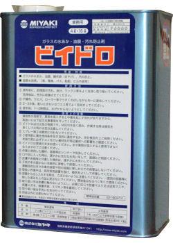 ビイドロ 4L ガラスの水アカ・油膜・汚れ防止剤 【送料無料】