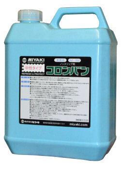 コロンバン 4L ノンスリップ剤 【送料無料】