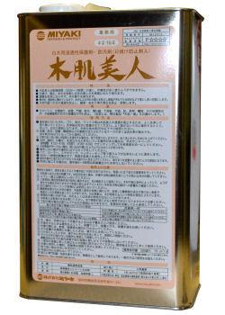 木肌美人 4L 白木用浸透性保護剤・防汚剤 【送料無料】 【北海道・沖縄・離島配送不可】