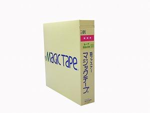 ユタカメイク 縫製用マジックテープ切売箱B ホワイト G-541 50mm×25M 【送料無料】【HD】
