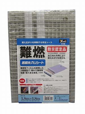 ユタカメイク HC ユタカ B-324 難燃透明糸入りシート 1.8MX1.8M 【送料無料】【HD】