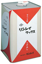 18L リンレイワックスWA[液状] 木床用乳化性ワックス リンレイ 【送料無料】