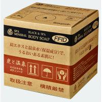 スパミネラル 炭ボディソープ 20L [詰替用] 専用コック1個プレゼント♪【代引不可】【送料無料】