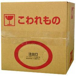 業務用消臭剤 エポリオンBK 詰め替え用10L 【北海道・沖縄・離島配送不可】