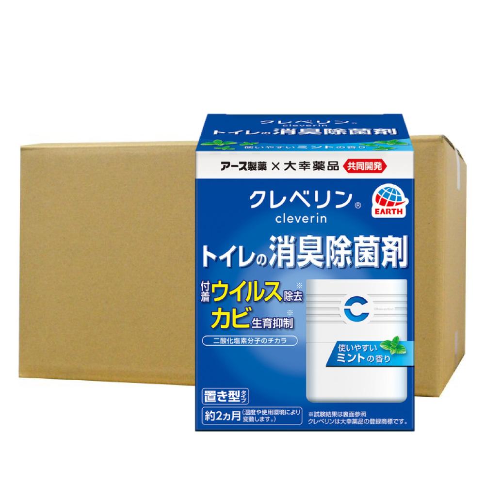 クレベリン トイレの消臭除菌剤 100g×20個 アース製薬