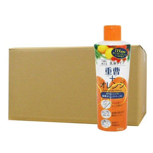 重曹オレンジペースト 300g×36個ケース UYEKI(ウエキ)[天然系オレンジ洗剤]
