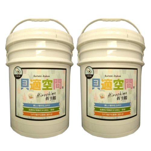 壁材 貝適空間 コテ用〈屋内用〉5kgペール缶×2缶 Hiroshima折鶴 【北海道・沖縄・離島配送不可】