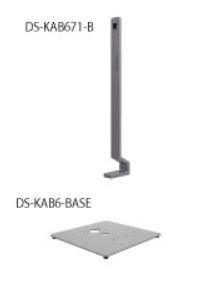新作送料無料 DS-KAB671-B_DS-KAB6-BASE 在庫あり 送料無料 HIKVISION タブレット型 低価格 AIサーマルカメラ 顔認証端末用 スタンドセット 自立スタンド 正規品 安定板
