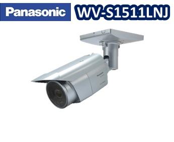 【送料無料】WV-S1511LNJパナソニック 屋外ハウジング一体型ネットワークカメラ【新品】Panasonic i-proエクストリーム
