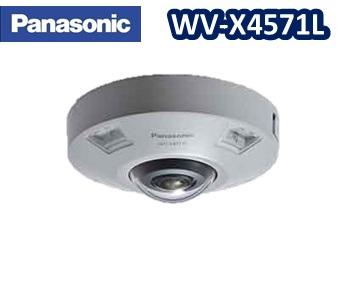 Panasonic 9M屋外-全方位ネットワークカメラ WV-X4571L【送料無料】【新品】