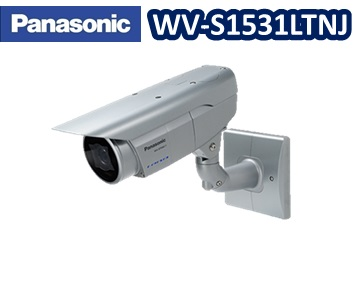 WV-S1531LTNJ 監視カメラ Panasonic i-pro エクストリーム 屋外ハウジング一体型ネットワークカメラ【新品】