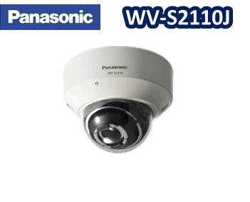 WV-S2110J Panasonic HDネットワークカメラ 屋内タイプ H.265【送料無料】【新品】