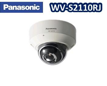 WV-S2110RJ Panasonic HDネットワークカメラ 屋内タイプ H.265【送料無料】【新品】【正規品】